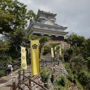 金華山ハイキング&岐阜市内まち歩き(寂れた商店街×2)