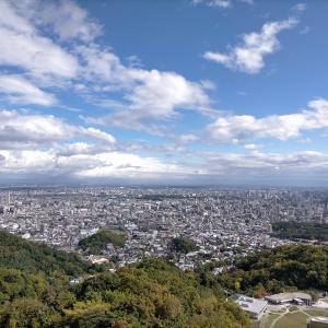 GoToで行く札幌2泊3日旅行 大倉山ジャンプ台、札幌ドームなど
