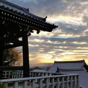 コロナで観光客の少ない京都へ行ってみた