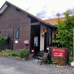生パスタが美味しいカフェ・ジータ(大和郡山市)
