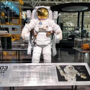 岐阜かがみはら航空宇宙博物館に行ってきました