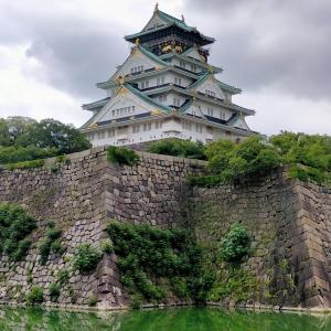 大阪街歩き 中之島公園と大阪城公園