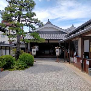 近江路日帰り電車旅その1 旧東海道「草津宿本陣」を訪ねて