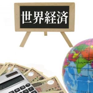 世界経済インデックスファンド ~乗り換えるか、続けるか、それが問題だ。~
