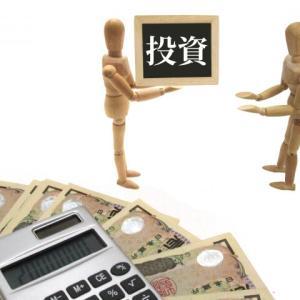 【不労所得】目指せ配当金生活、どのぐらい貰える? ~お金がほしいっ!!!~