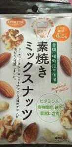 ☆ロカボミックスナッツ