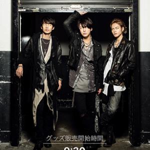 ☆KAT-TUN LIVE TOUR2019『IGNITE』in横浜 2日目 夜の部