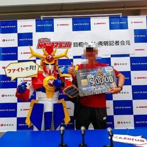那覇マラソン2019(5)マラソン受付!