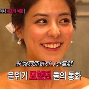 #2PM #テギョン & #FTISLAND #イ・ホンギ  #私たち結婚しました #藤井美菜