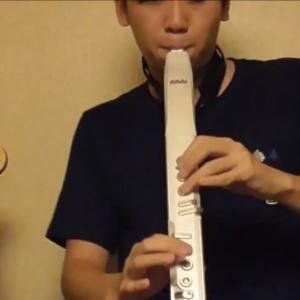 やたらかっこいい青年EWI奏者 おやじが勝手にこれ見て練習してる先生