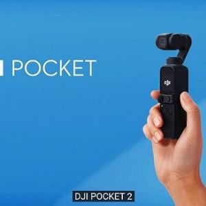 DJI Pocket 2 製品発表!