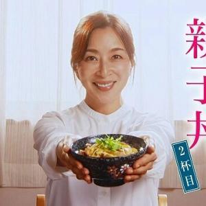 さくらの親子丼 #2「邪悪なエナジー降臨!」 東海テレビ011 10月24日(土)放送分