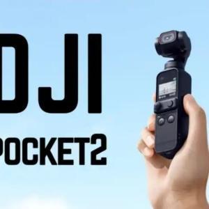 ポチしました DJI POCKET2