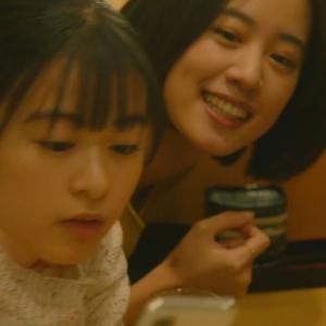 この恋あたためますか 第9話 TBS 12月15日(火)放送分