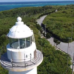 ドローンとカヤック持ってGOTO宮古島 10 無人運用の池間島灯台 【空撮】
