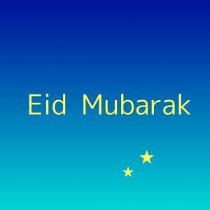 Eid Adha Mubarak! 今年も2大祝祭の1つの時期が来た