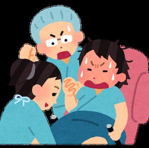 ベテラン助産婦VS初産婦!分娩室は血みどろの戦場。【結婚と高齢出産】で、1年で9割がやめるブログ人生