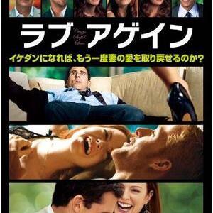 お久しぶりに*29映画!