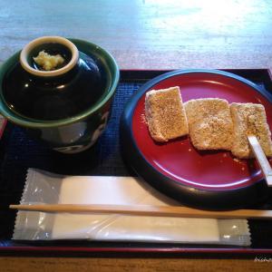 【祇園・東山 お立ち寄りスポット】文の助茶屋|落語家が創業した老舗甘味処
