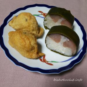 いづ重 鯖姿寿司もおいしいが、お稲荷さんで九条葱を堪能する。