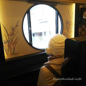 京都を満喫できる阪急電車 京とれいん 雅洛