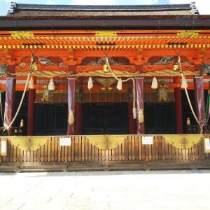 新型コロナ終息祈願に茅の輪くぐり 八坂神社