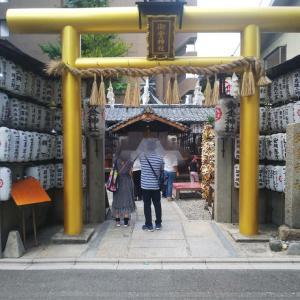 【二条城・西陣・御所 お立ち寄りスポット】御金神社 | 金運がありますように!