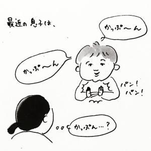 おしゃべりの進化