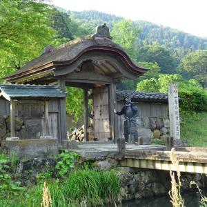 其の伍 一乗谷城(福井県) ①