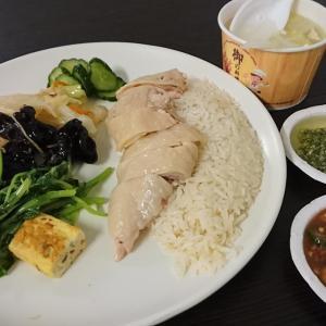 慶城海南鶏飯(南京復興)~台北おすすめレストラン チキンライス