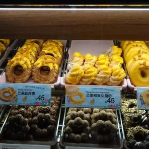 Mister Donut(台北アリーナ駅)~台北おすすめカフェ