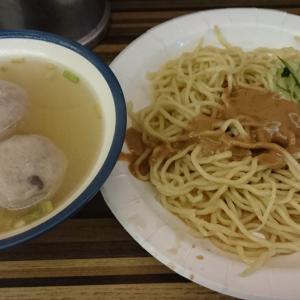 陳家涼麺(南京三民)~台北おすすめレストラン