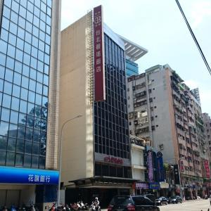 ホテルB(台北碧瑶飯店)~台北おすすめホテル