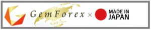 【GemForex】入金方法/出金方法まとめ・画像でわかりやすく【詳細手順と注意点】