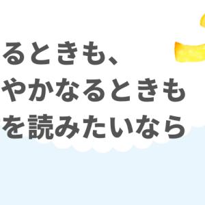 【やめるときも、すこやかなるときも】第10話あらすじ・ネタバレ!