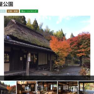 熊本城まで300kmライドに挑む。