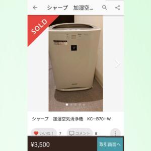 中古の空気清浄機を買わない方がいい理由はこれを見ればわかります