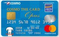 【家計見直し】生活環境とライフスタイルに合うクレジットカードに選び直し