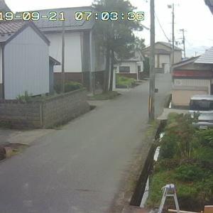 9/21 喜多方の今のお天気