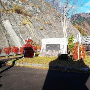 日中ダム&つり橋の撮影