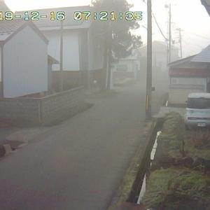 12/16 喜多方の今のお天気