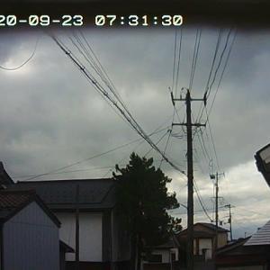 9/23 喜多方の今のお天気