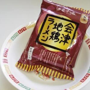 10/27 会津地鶏ラーメン