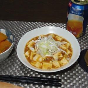 10/28 麻婆豆腐
