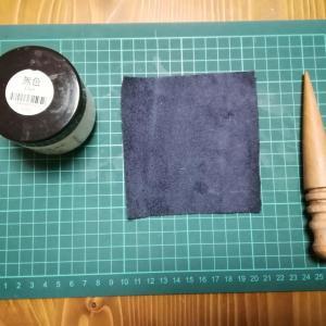 革の床面磨き方法