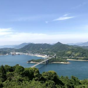 しまなみ海道 伯方島を眺めるカレイ山展望台
