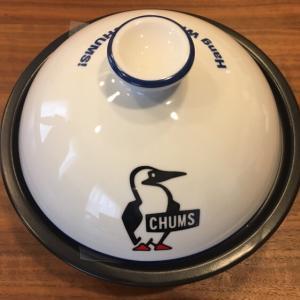 【CHUMS】即完売!SOTO×CHUMSのスペシャルコラボ!自宅でも簡単に燻製できちゃう「チャムス燻製ポッド」