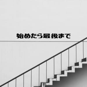 【ダイエット28日目】始めたら止められない ☆【筋トレ動画】