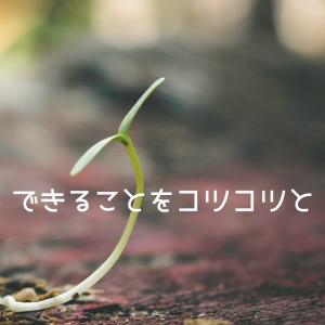 【ダイエット52日目】TABATA式 ★【HIIT動画】