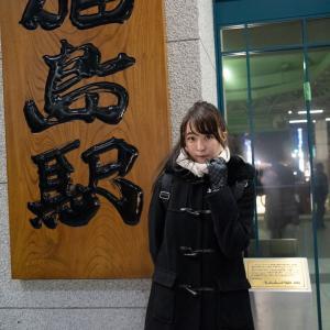 初探索⭐︎!はわわ?福島で迷子になっちゃたら〜?by 小柳さん@福島リクエスト撮影♪